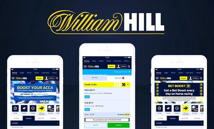 William Hill скачать приложение